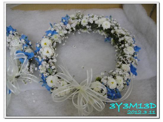 3Y03M13D-元田結婚08