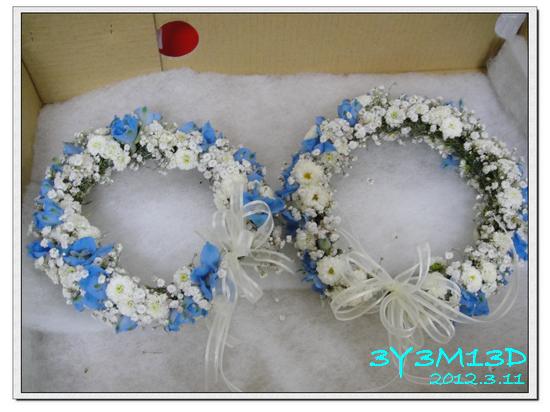 3Y03M13D-元田結婚09
