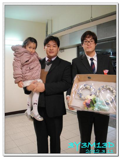3Y03M13D-元田結婚12