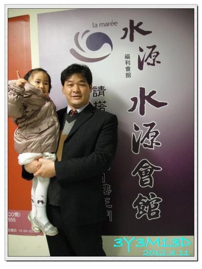 3Y03M13D-元田結婚13