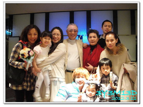 3Y03M13D-元田結婚34