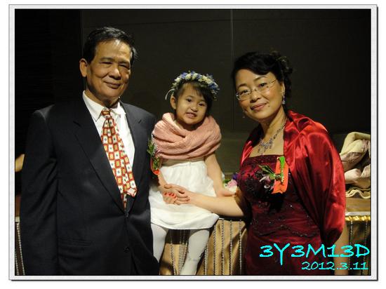 3Y03M13D-元田結婚43