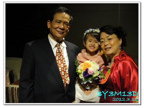 3Y03M13D-元田結婚46