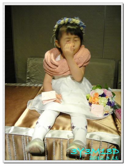 3Y03M13D-元田結婚55