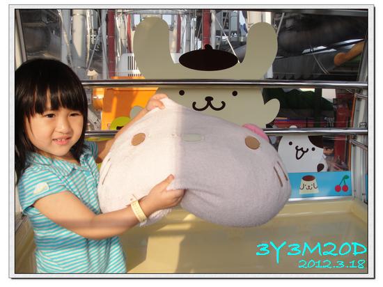 3Y03M20D-夢時代04