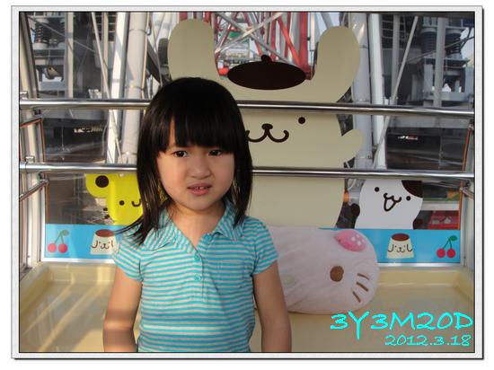 3Y03M20D-夢時代06