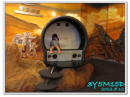 3Y05M15D-天文台01