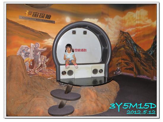 3Y05M15D-天文台02