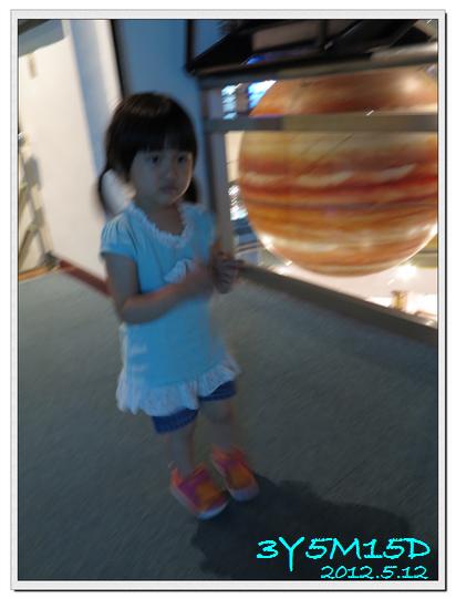 3Y05M15D-天文台03