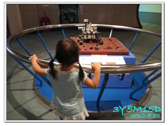 3Y05M15D-天文台04
