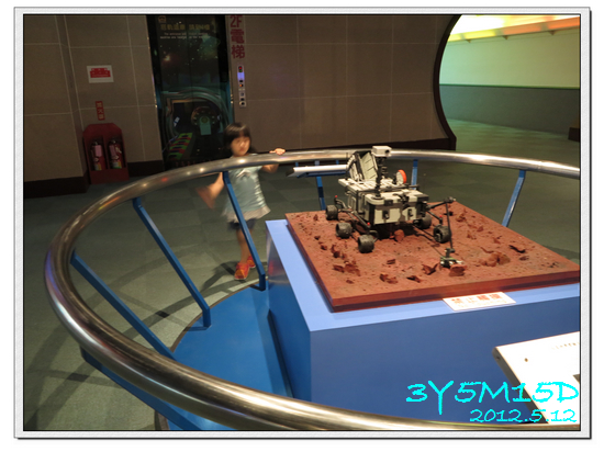 3Y05M15D-天文台05