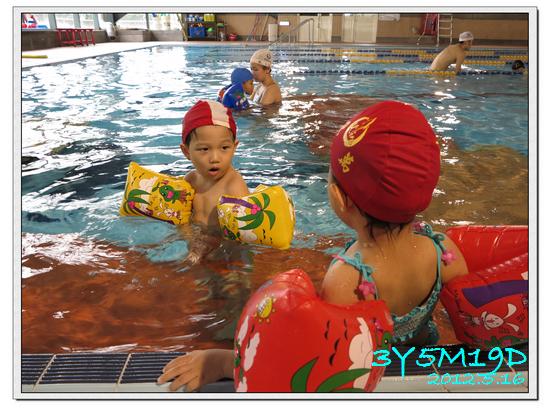 3Y05M19D-游泳課L9-04