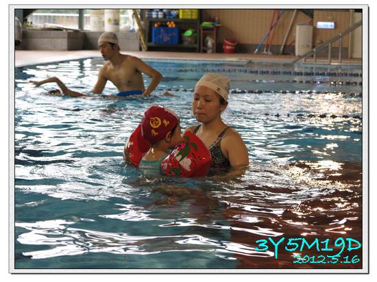 3Y05M19D-游泳課L9-09