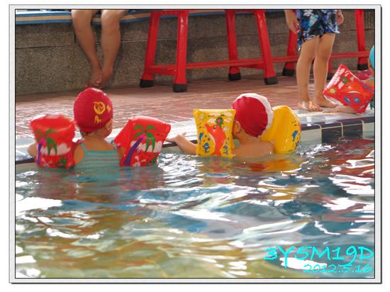 3Y05M19D-游泳課L9-11