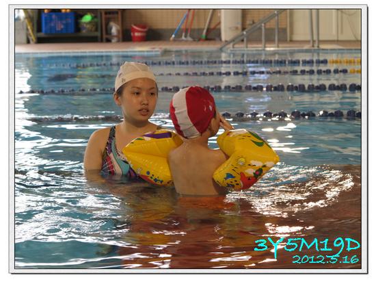 3Y05M19D-游泳課L9-18