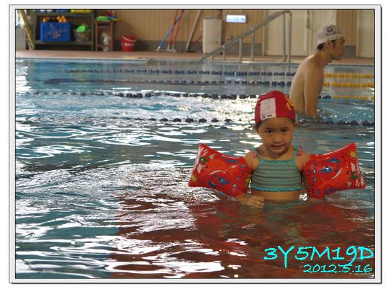 3Y05M19D-游泳課L9-21
