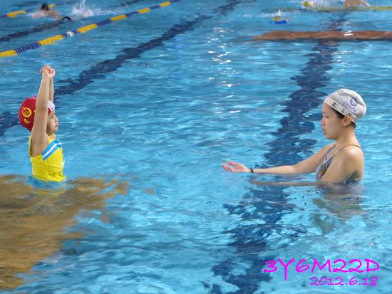 3Y06M22D-游泳課L16-08