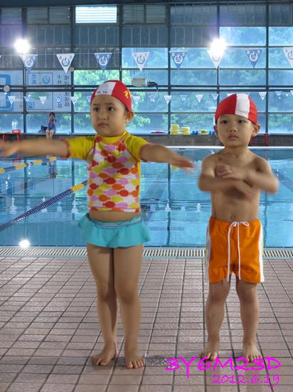 3Y06M23D-游泳課L17-06
