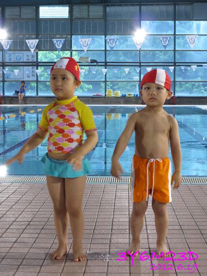 3Y06M23D-游泳課L17-07