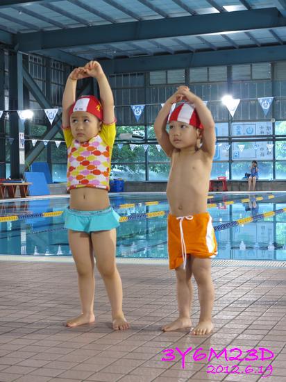 3Y06M23D-游泳課L17-15