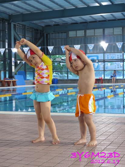 3Y06M23D-游泳課L17-16
