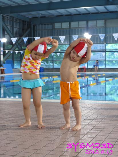 3Y06M23D-游泳課L17-17