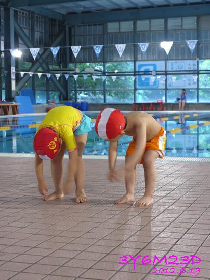 3Y06M23D-游泳課L17-18