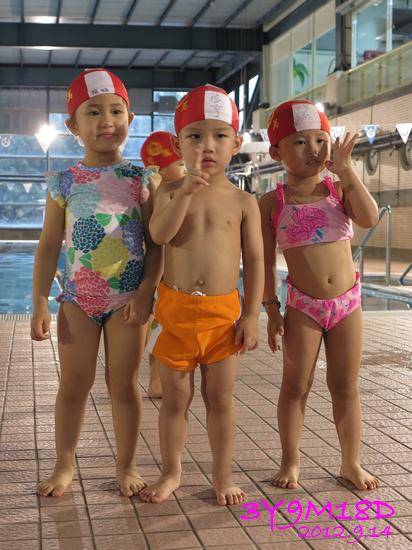 3Y09M18D-游泳課L32-02