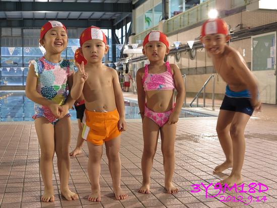 3Y09M18D-游泳課L32-03
