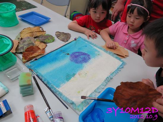 3Y10M12D-大家一起玩藝術3-09