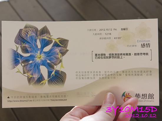 3Y10M15D-花博-18