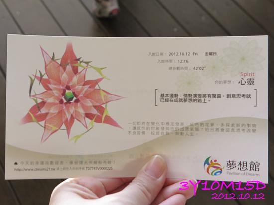 3Y10M15D-花博-19