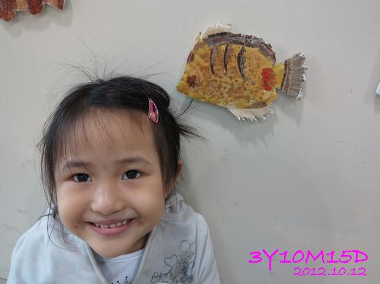 3Y10M15D-花博-50