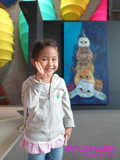 3Y10M15D-花博-53