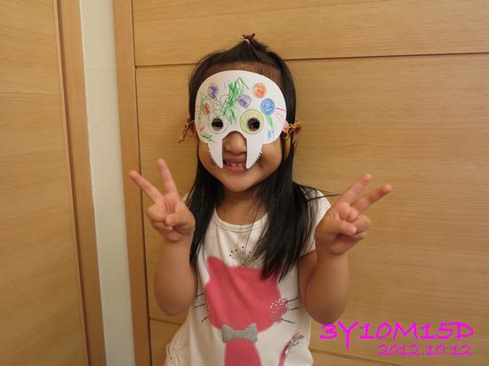 3Y10M15D-面具-03