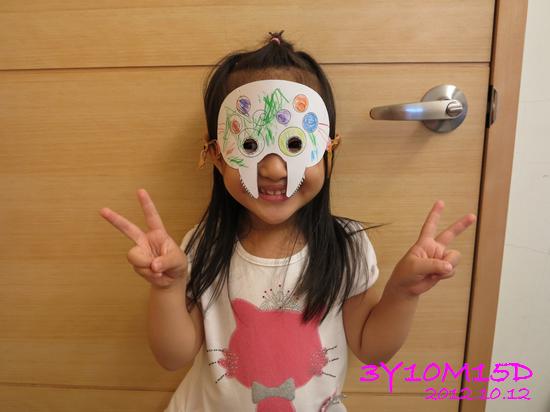 3Y10M15D-面具-04