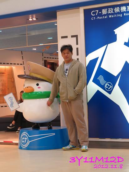 3Y11M12D-香港迪士尼-01