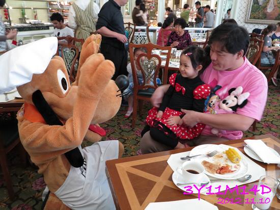 3Y11M14D-香港迪士尼翠樂庭-30.jpg