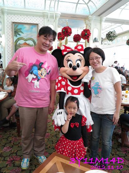 3Y11M14D-香港迪士尼翠樂庭-46.jpg