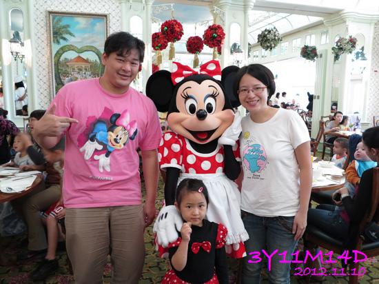 3Y11M14D-香港迪士尼翠樂庭-47.jpg