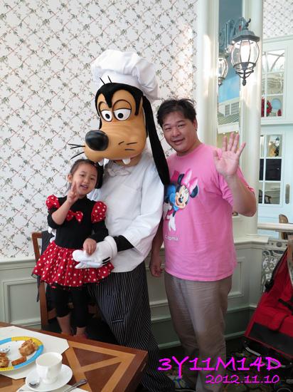 3Y11M14D-香港迪士尼翠樂庭-50.jpg