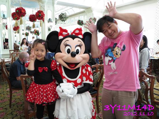 3Y11M14D-香港迪士尼翠樂庭-56.jpg