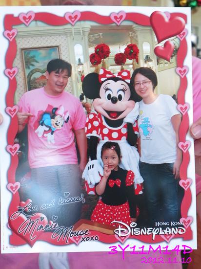 3Y11M14D-香港迪士尼翠樂庭-58.jpg