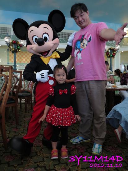 3Y11M14D-香港迪士尼翠樂庭-67.jpg