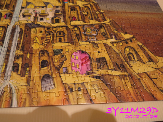 3Y11M29D-Schmidt-漫畫龐貝21.jpg