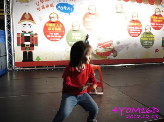 4Y00M16D-京華城聖誕趴30.jpg