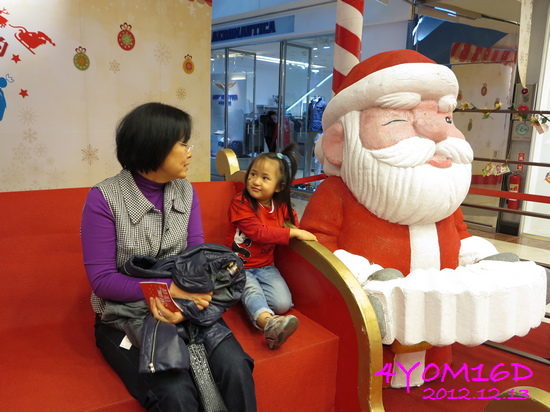 4Y00M16D-京華城聖誕趴33.jpg