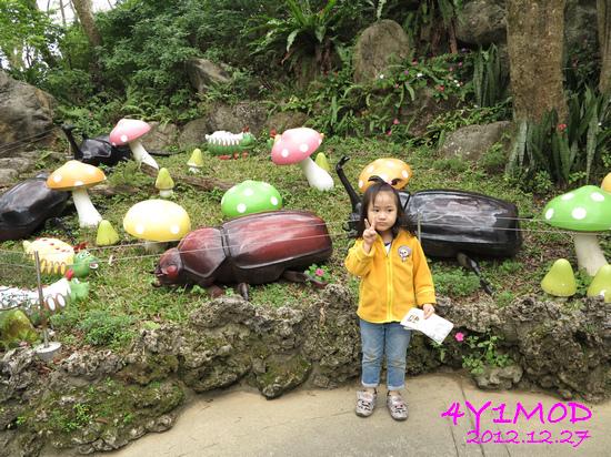 4Y01M00D-小人國02.jpg