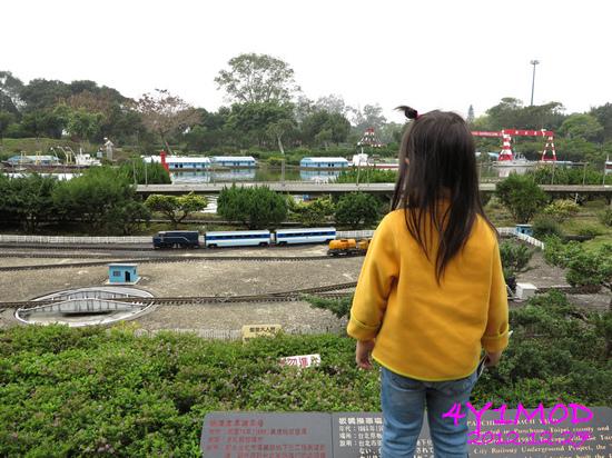 4Y01M00D-小人國03.jpg