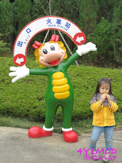 4Y01M00D-小人國43.jpg